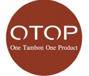 הלוגו של אוטופ